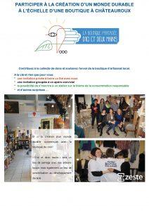 Appel financement participatif